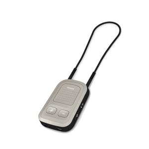 Phonak ComPilot II - Fair Price & Reviews